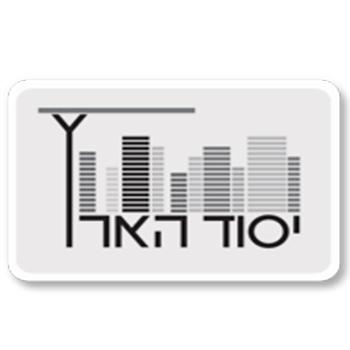 """חברת יסוד הארץ הנדסה בע""""מ"""